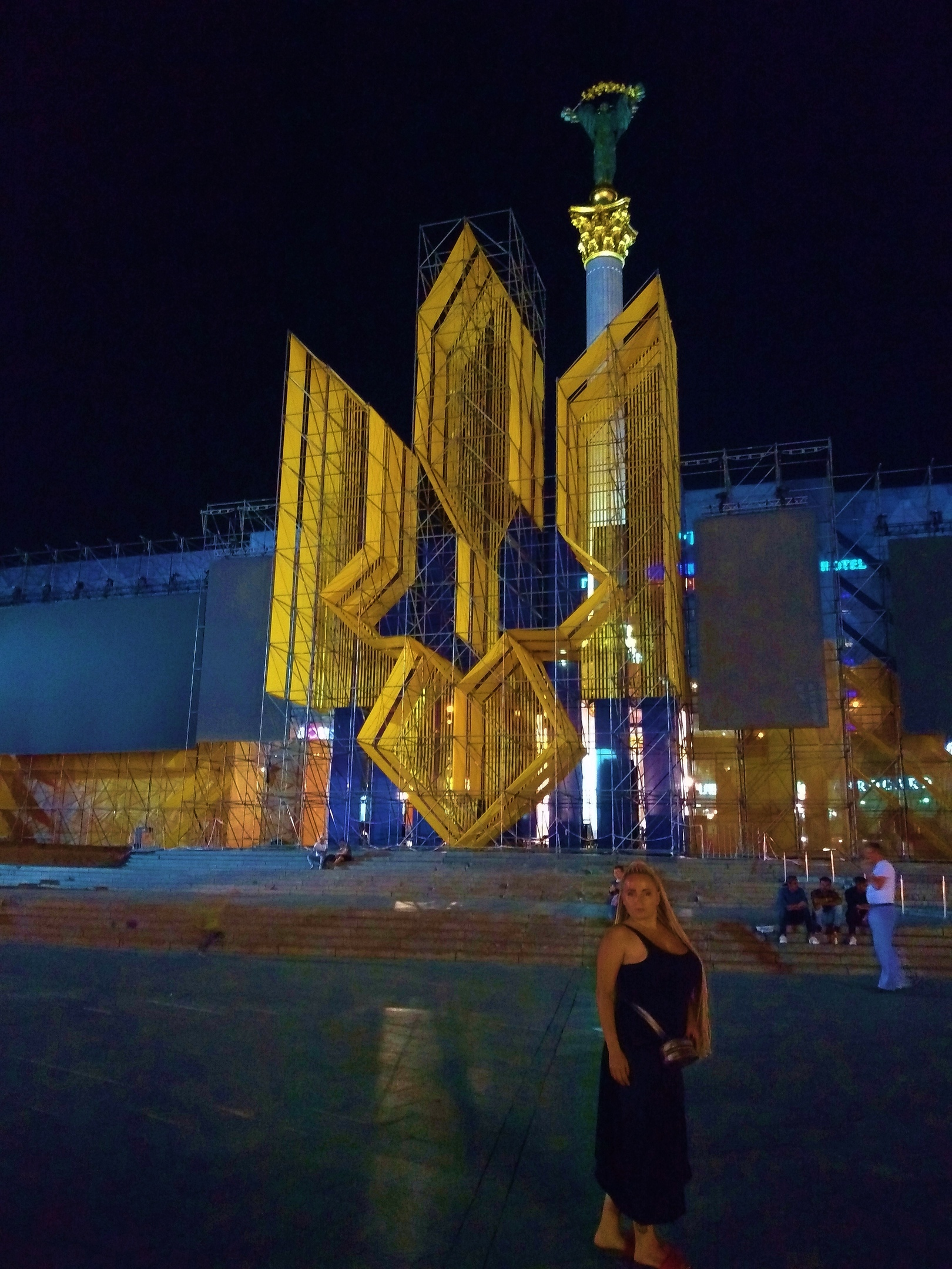 Елена Руденко (Валтея). Украина. Киев. Фото и описание.  - Страница 2 ZtFFF1Cy-K0