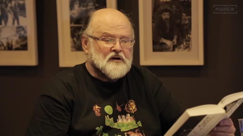 Лекция Юрия Орлицкого «Лирический авангард Геннадия Айги»
