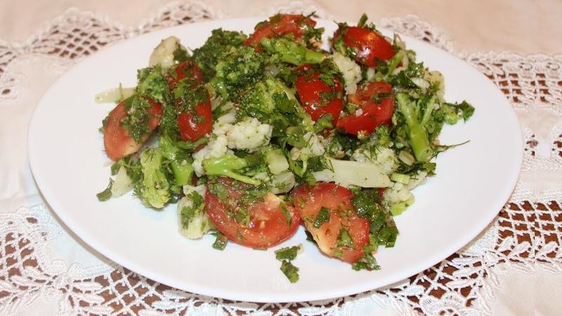 ბროკოლის და ყვავილოვანი კომბოსტოს სალათ 4304