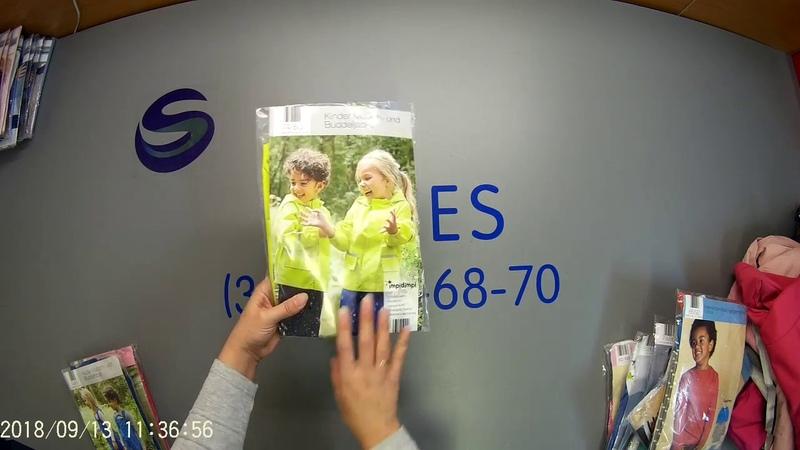 СТОК Арт. Д515, уп. №2 Микс детский сток, Германия. Сст 155 ред