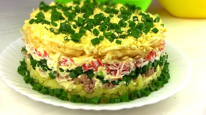 СалатАристократ/Праздничный салат из Простых продуктов