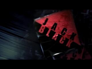Фанатик/High Fidelity (2000)