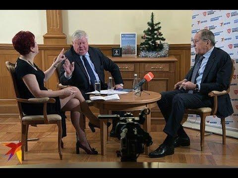 Глава МИД РФ Сергей Лавров отвечает на вопросы Комсомолки (17.12.2018)