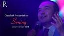 Ozodbek Nazarbekov Sening Озодбек Назарбеков Сенинг concert version 2018