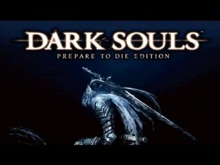 Первое страдание в первый Dark Souls! Траим Арториаса и Святилище Олачиля ч.13