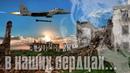ВОРКУТИНСКИЙ ТУР ч.2 Рыбный день Стрижка у водопада Плов на воке Руины поселка Хальмер-Ю