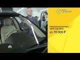 Главная дорога безопасные модели канистр, как спастись от жары за рулем и капризы Volvo XC90