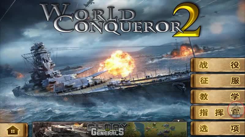 Axis 1939-1945-1 Операция Мясник—World Conqueror 2_Man in the High Castle