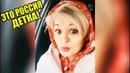 ЭТО РОССИЯ ДЕТКА!ЧУДНЫЕ ЛЮДИ РОССИИ ЛУЧШИЕ РУССКИЕ ПРИКОЛЫ 12 МИНУТ РЖАЧА ЖЕНСКАЯ ЛОГИКА-354