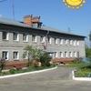 Gbusovo Orgtrudovsy-Dom-Internat-Dlya-Pr