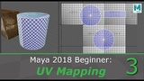 Maya 2018 Beginner UV Mapping (33)