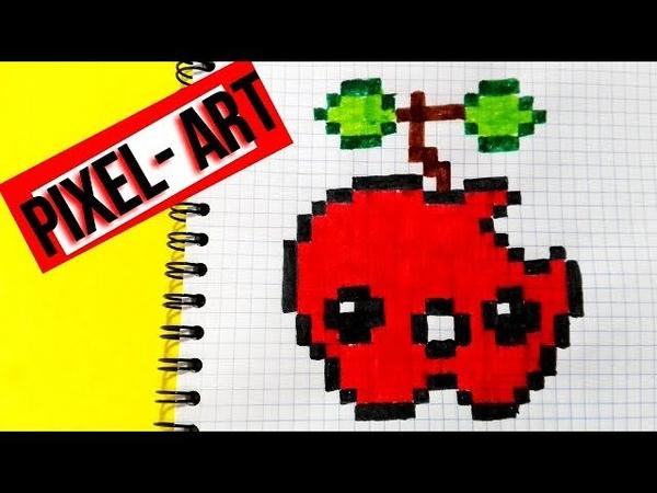 How to draw an Apple- Como dibujar una manzana Kawaii. PIXEL-ART