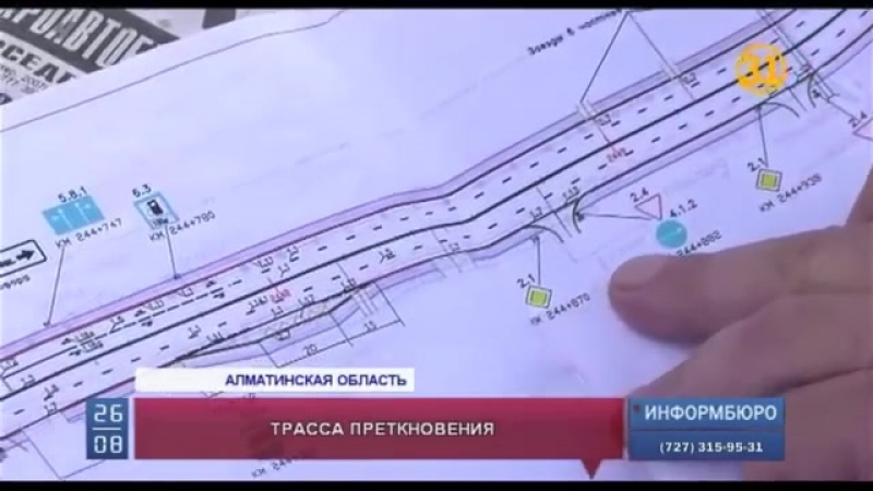 Алматы облысында жаңадан салынған жолдан аққан ағынды судың салдарынан тұрғындар үйлеріне кіре алмай отыр