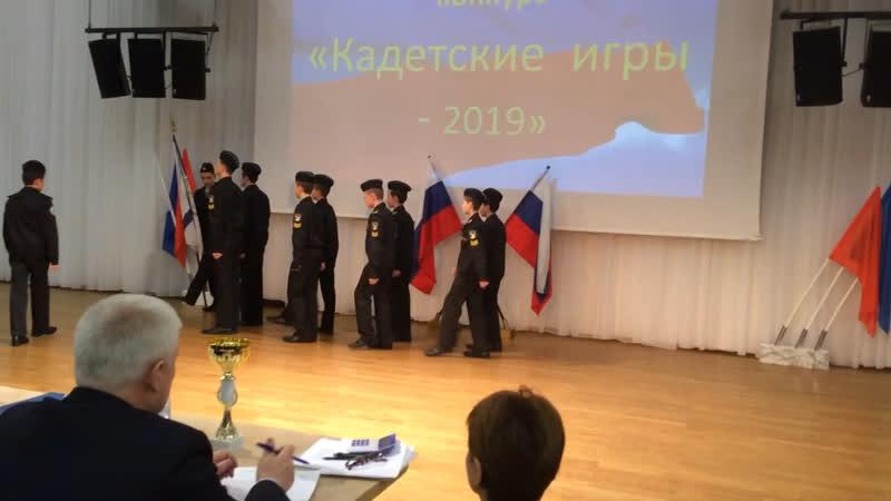 Североморский кадетский корпус