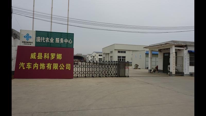 завод Китая корона мех