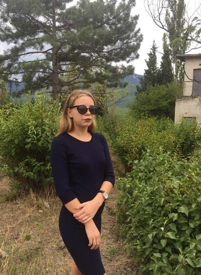Анастасия Шиц