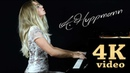 Beethoven Piano Sonata Op 109 No 30 in E major FULL