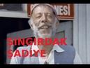 Şıngırdak Şadiye Türk Filmi