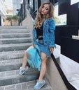 Анастасия Тарасова фото #13