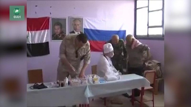 Сирия: Россия открыла медицинский пункт в провинции Даръа