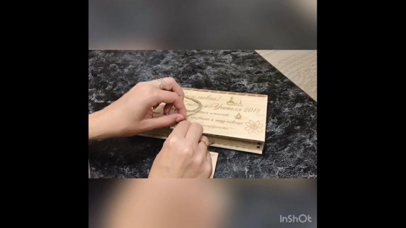 Коробочка для конфет с гравировкой