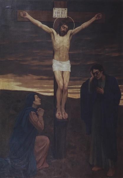 Почему умер Иисус Его смерть не было случайностью Он был «по определенному совету и предведению Божьему предан» (Деян. 2:23) 23 Сего, по определенному совету и предведению Божию преданного, вы