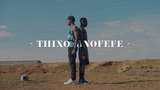Anatii - Thixo Onofefe ft. Hob.dot &amp Rameer Colon in Soweto, South Africa YAK FILMS x OTR 2