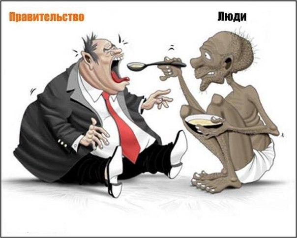Современные рабы 1. Экономическое принуждение рабов к постоянной работе. Современный раб вынужден работать без остановки до смерти, т.к. Средств, заработанных рабом за 1 месяц, хватает, чтобы