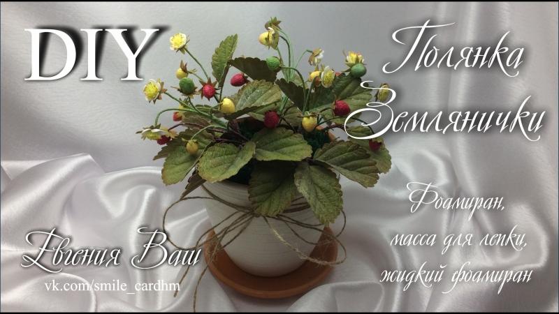 Всем привет! Приглашаю присоединиться и сделать вместе со мной замечательный маленький цветочек - подснежник. Пусть мой цвето