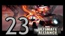 Прохождение Marvel Ultimate Alliance Часть 23 Долина ледяных великанов
