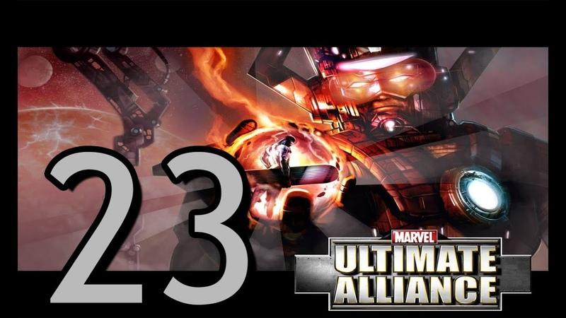Прохождение Marvel Ultimate Alliance — Часть 23: Долина ледяных великанов