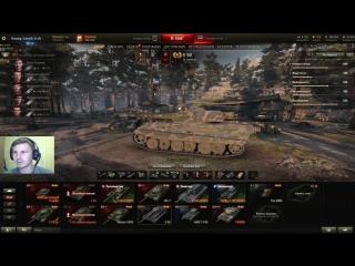 Flaming_Farts|Катаем рандом| World of Tanks.