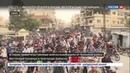 Новости на Россия 24 • В Восточном Каламуне жители вышли на улицы, чтобы встретить колонну сирийских и российских военных