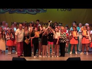 Гала-концерт XIV международного фестиваля-конкурса Черноморский Олимп