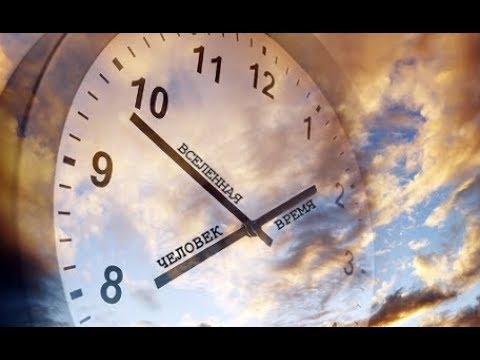 Бег времени. Музыка Сергея Чекалина. Running time. Music Sergei Chekalin.
