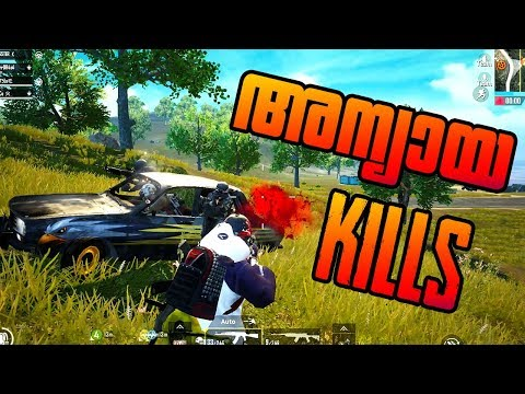 PUBG MOBILE മലയാളം | SEASON 7 | PUBG MALAYALAM LIVE GAMEPLAY