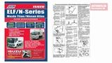 Руководство по ремонту Isuzu Elf, N-Series, Mazda Titan, Nissan Atlas c 2000 дизель