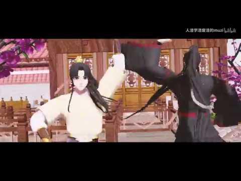 [Ma Đạo Tổ Sư MMD] Nguỵ Anh Kim Lăng Lam Tư Truy Dance - Tougen Renka