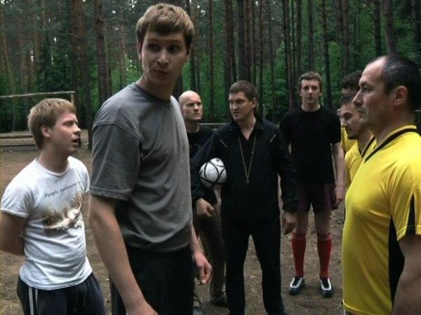Реальные пацаны, 1 сезон, 10 серия. Футбол. Стрипклуб