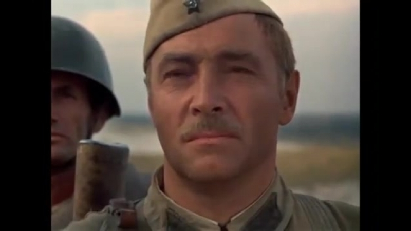 Фрагмент из фильма «Они сражались за Родину»
