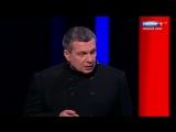 Вечер с Владимиром Соловьевым. Эфир от 25.03.2018