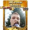 Zhenya Moroz