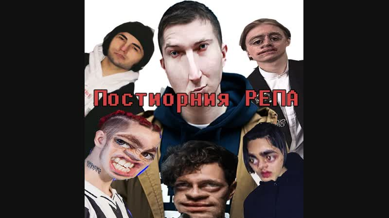MC BOROW (feat. шеремеТ)