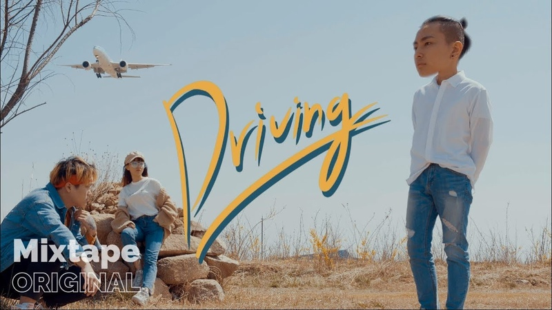 [MV] JudgeJ( 져지제이 ), Flu( 플루 ), GregK( 그랙케이 ) - Driving