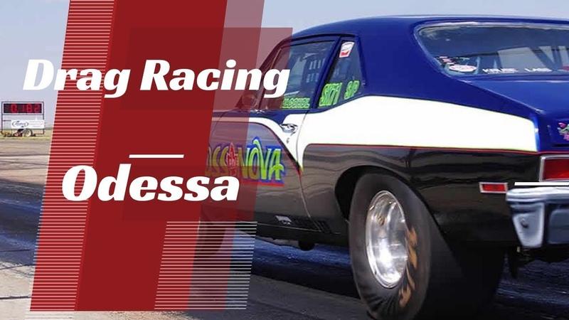 Драг рейсинг Одесса Drag racing Odessa 2018