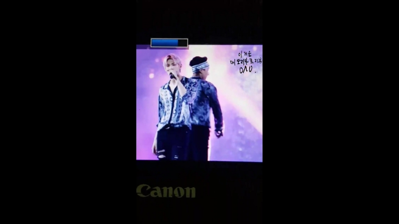 180713 VIXX LR - Feeling @ The 21th Boryeong Mud Festival, K-POP World Concert