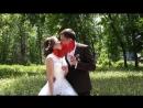 Свадебный клип Радмир и Инна
