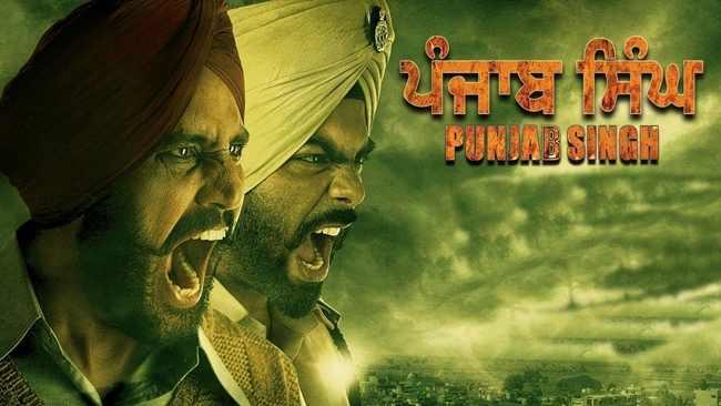 Punjab Singh Torrent
