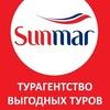 Горящие туры в Буревестнике от SUNMAR