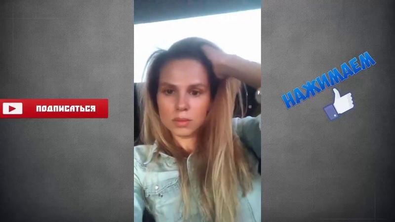 Olga Kazachenko рассказывает у нее сломался бензонасос